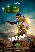 """Thunderbirds Are Go"" - British Movie Poster (xs thumbnail)"