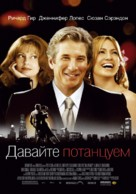Shall We Dance - Russian Movie Poster (xs thumbnail)