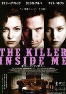 The Killer Inside Me - Japanese Movie Poster (xs thumbnail)