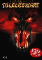 Demon Island - Hungarian DVD cover (xs thumbnail)