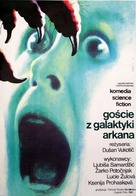 Gosti iz galaksije - Croatian Movie Poster (xs thumbnail)