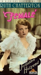 Female - VHS cover (xs thumbnail)