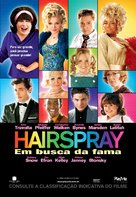 Hairspray - Brazilian Movie Poster (xs thumbnail)