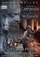 Chimes at Midnight - Spanish DVD movie cover (xs thumbnail)