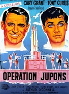 Operation Petticoat - French Movie Poster (xs thumbnail)