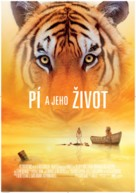 Life of Pi - Czech Movie Poster (xs thumbnail)