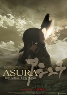 Asura - Movie Poster (xs thumbnail)