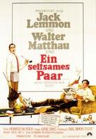 The Odd Couple - German Movie Poster (xs thumbnail)