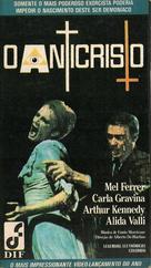 L'anticristo - Brazilian VHS cover (xs thumbnail)