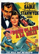 To Please a Lady - Belgian Movie Poster (xs thumbnail)