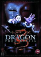 Hong chang fei long - British Movie Cover (xs thumbnail)