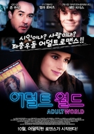Adult World - South Korean Movie Poster (xs thumbnail)