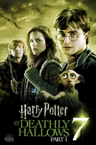 Harry Potter and the Deathly Hallows: Part I - Movie Cover (xs thumbnail)