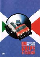The Italian Job - Brazilian Movie Cover (xs thumbnail)