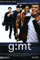 G:MT Greenwich Mean Time - Movie Cover (xs thumbnail)