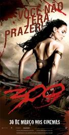 300 - Brazilian poster (xs thumbnail)