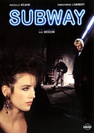 Subway - French DVD movie cover (xs thumbnail)