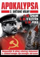 Apocalypse - La 2e guerre mondiale - Czech Movie Cover (xs thumbnail)