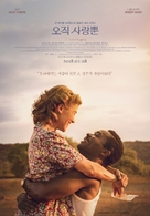 A United Kingdom - South Korean Movie Poster (xs thumbnail)