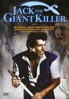 Jack the Giant Killer - DVD cover (xs thumbnail)