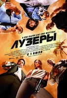 The Losers - Russian Movie Poster (xs thumbnail)