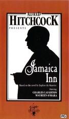 Jamaica Inn - Australian VHS cover (xs thumbnail)