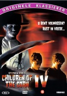 Children of the Corn IV: The Gathering - German Movie Cover (xs thumbnail)