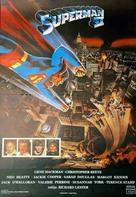 Superman II - Yugoslav Movie Poster (xs thumbnail)