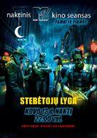 Watchmen - Turkish Movie Poster (xs thumbnail)