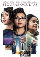 Hidden Figures - Spanish DVD cover (xs thumbnail)