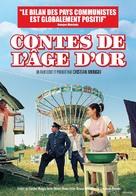 Amintiri din epoca de aur - Canadian Movie Poster (xs thumbnail)
