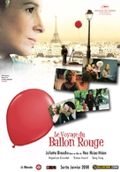 Le voyage du ballon rouge - French Movie Poster (xs thumbnail)