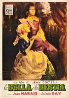 La belle et la bête - Italian Movie Poster (xs thumbnail)