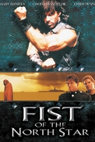 Fist of the North Star - DVD cover (xs thumbnail)