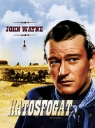 Stagecoach - Hungarian Movie Cover (xs thumbnail)