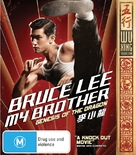 Bruce Lee - Australian Blu-Ray movie cover (xs thumbnail)