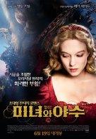 La belle & la bête - South Korean Movie Poster (xs thumbnail)