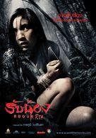 Scared - Thai poster (xs thumbnail)