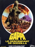 Daikyojû Gappa - French Movie Poster (xs thumbnail)