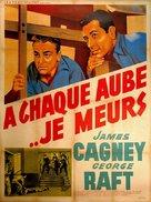 Each Dawn I Die - Algerian Movie Poster (xs thumbnail)