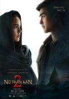 Nakee 2 - Vietnamese Movie Poster (xs thumbnail)