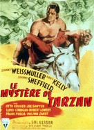 Tarzan's Desert Mystery - Canadian Movie Poster (xs thumbnail)