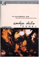 Gadjo dilo - Chinese poster (xs thumbnail)