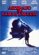 Murder on the Orient Express - Spanish DVD movie cover (xs thumbnail)
