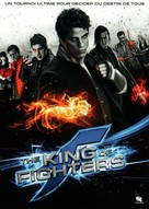 The King of Fighters - French DVD cover (xs thumbnail)