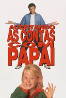 Getting Even with Dad - Brazilian DVD cover (xs thumbnail)
