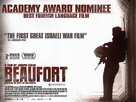 Beaufort - Movie Poster (xs thumbnail)