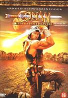 Conan The Destroyer - Dutch Movie Cover (xs thumbnail)