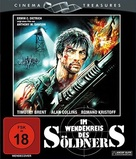 Tornado - German Movie Cover (xs thumbnail)