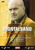 """Il commissario Montalbano"" - Italian DVD cover (xs thumbnail)"